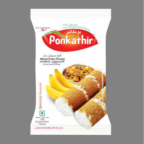 Wheat Puttu Podi Ponkathir