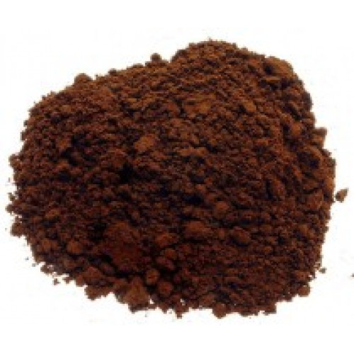 Coffee Powder - Arabica