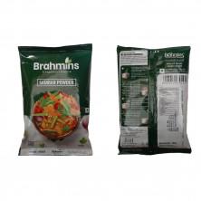 Brahmins Sambar Powder
