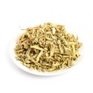 Avanakku Crushed (Dried)
