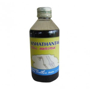 Kshathantak Tailom-Pain Relief Oil