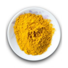 Raw Turmeric Powder (For Skin Care)