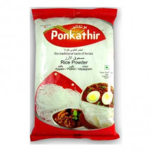 Ponkathir Appam Podi