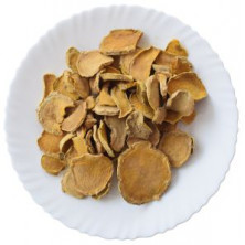 Wild Turmeric ( Dried)
